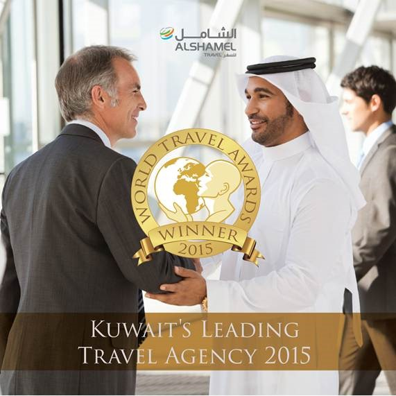 world-travel-awards-kuwait-leading-travel-agency-2015